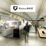 複数のゴーストレストラン*が入居するシェアキッチン「Kitchen BASE(キッチンベース)」が東京・中目黒エリアに今春オープン!本日より入居者の募集開始!