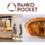 """今年で20周年を迎えたシュークリーム専門店""""ビアードパパ""""が姉妹ブランドをリリース。海外向け新業態「揚げたてカレーパン」""""PANKO POCKET""""1号店をシンガポールにグランドオープン!"""