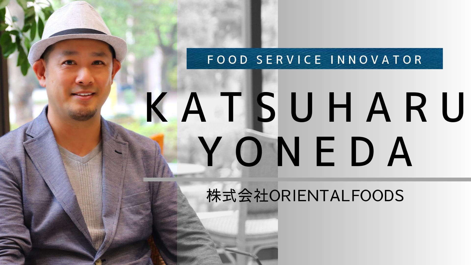 ORIENTALFOODS-KATSUHARUYONEDA.ping