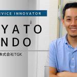 特集記事【株式会社TGK 安藤 隼人】オムライスのファーストフード化を目指して。作りたてを届ける「神田たまごけん」が成長した理由