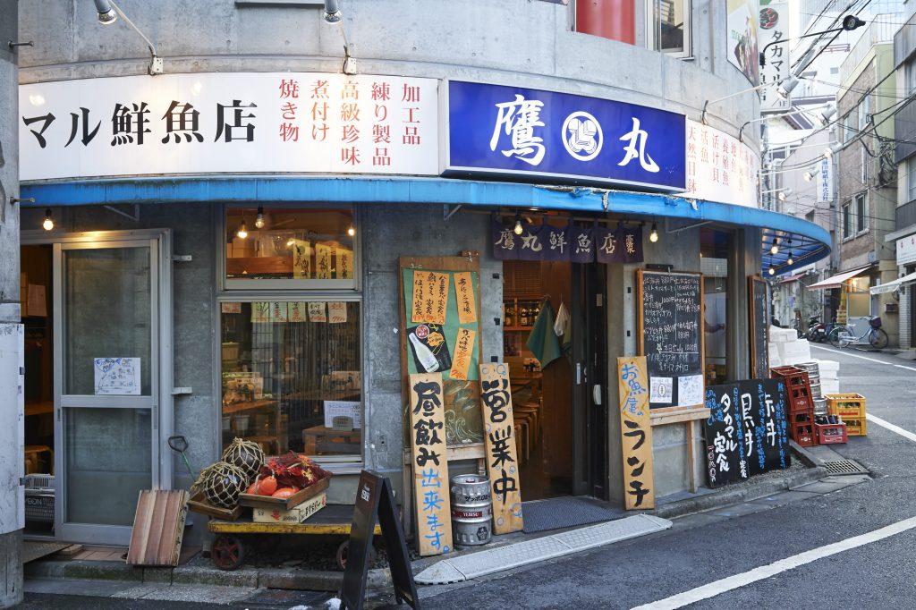 鷹丸鮮魚店 FoodMedia 2