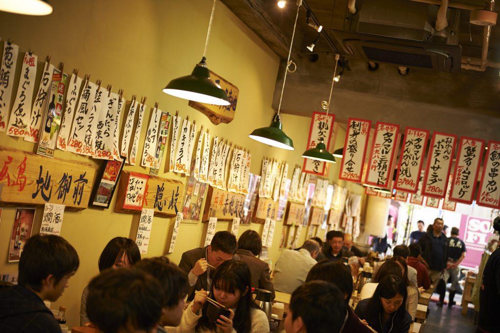 鷹丸鮮魚店 FoodMedia 4