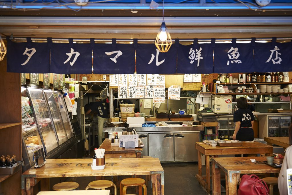 鷹丸鮮魚店 FoodMedia 3