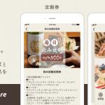 プロスペリティ1のそば屋チェーン高田屋が「ごまそば 高田屋 公式アプリ」をインサイトコアでリリースし、サブスク型定期券サービスを開始!