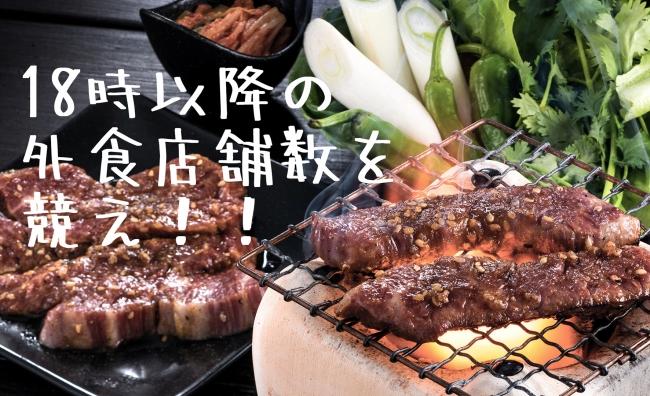 日本国内外問わずお店開拓に便利なソーシャルアプリ『OodyMate』がバージョンアップのリリースと併せ、飲食店情報の投稿でAmazonギフト券がもらえるユーザー向けキャンペーンを開催