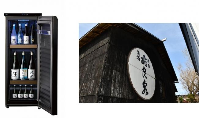 日本酒専用セラー「SAKE CABINET」を提供する『SAKE PROJECT』、東北最古の酒蔵 飛良泉本舗とコラボし、数量限定でオリジナル日本酒を提供決定