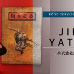 特集記事【株式会社麺屋武蔵 矢都木 二郎】夢のあるラーメン屋でありたい。麺屋武蔵が体現する企業のあるべき姿