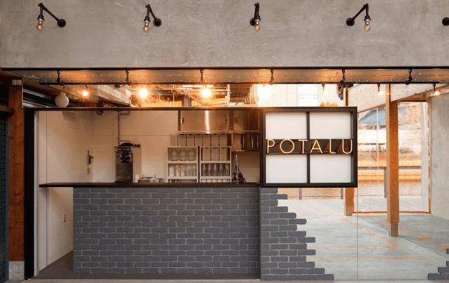 クラフトポテト専門店「POTALU (ポタル)」、シルクスイートを使ったさつまいもメニューをスタート♪