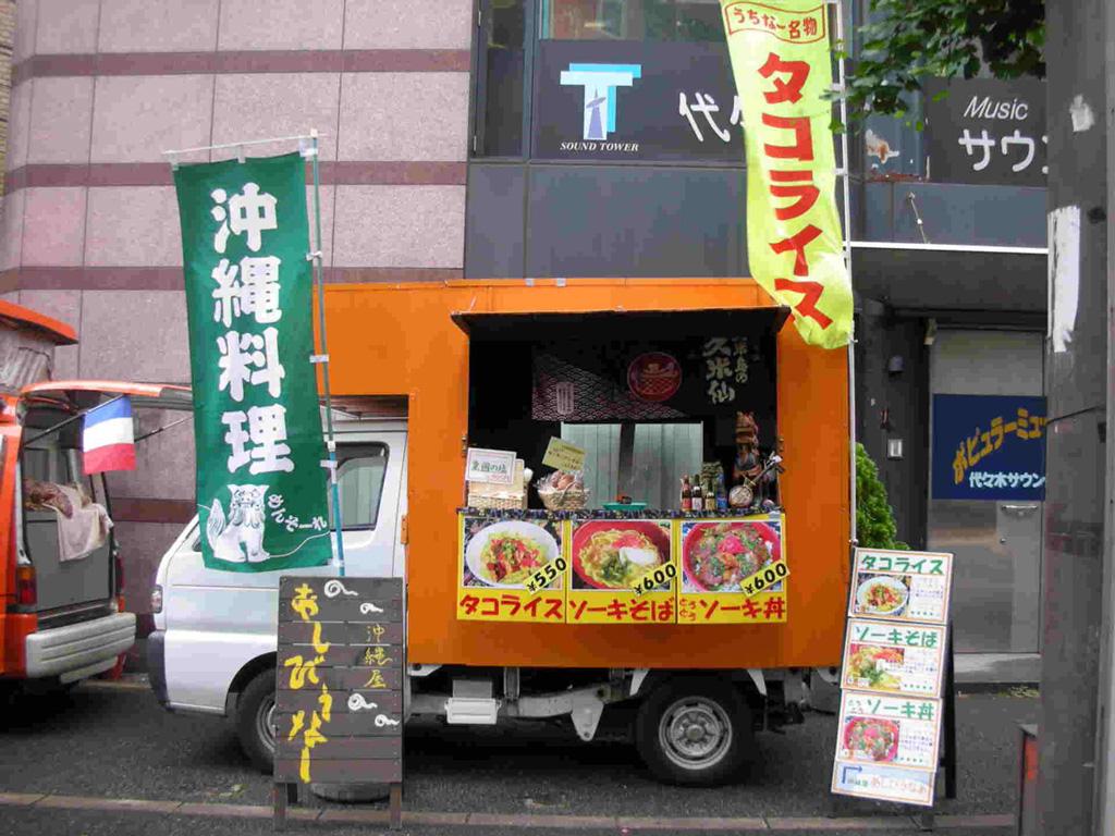 アクトダイニング株式会社 田中 洋介 8